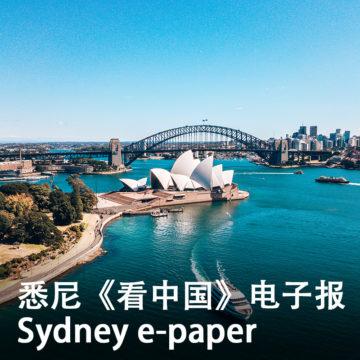 sydney-e-paper